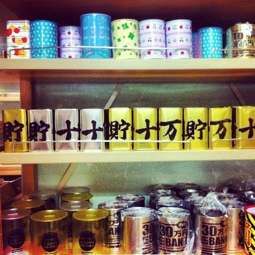 不安を感じることなく利用できる完全日本語対応